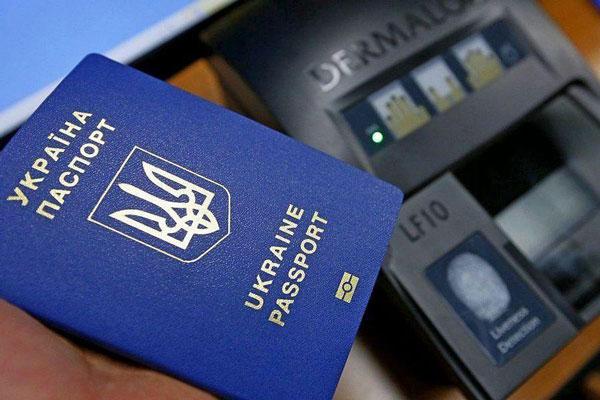 как оформить загранпаспорт в Украине