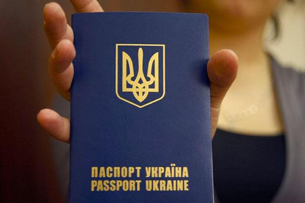 можно ли сделать загранпаспорт без прописки в Украине и что нужно для его получения