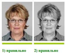 цвет фото на визу в Польшу