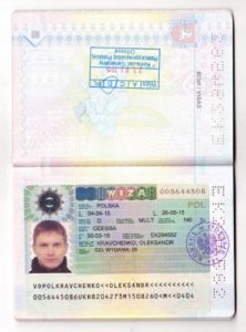 рабочая виза в польшу категории D05