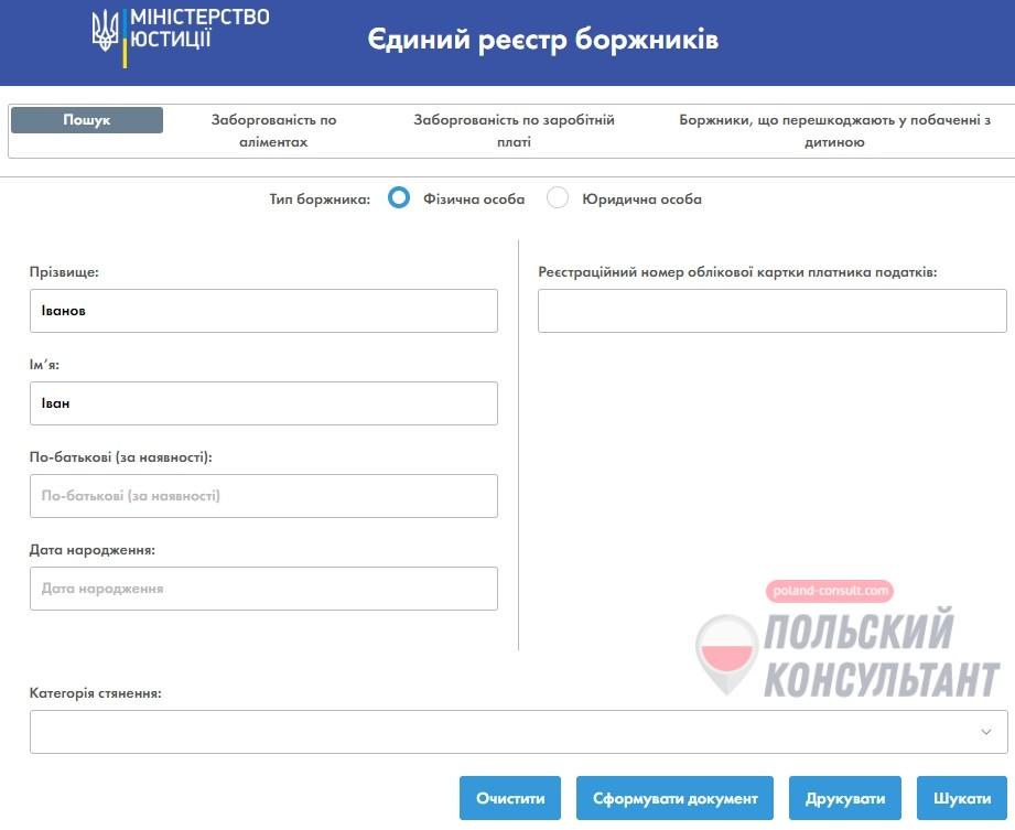 Разрешение на работу для студентов иностранцев в беларуссии