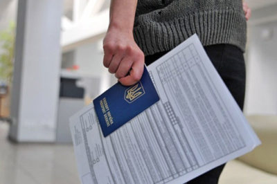 Изменения в оформлении шенгенской визы в Польшу для украинцев с 2018 года 1