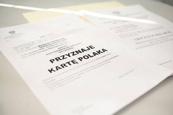 как получить карту поляка для украинцев