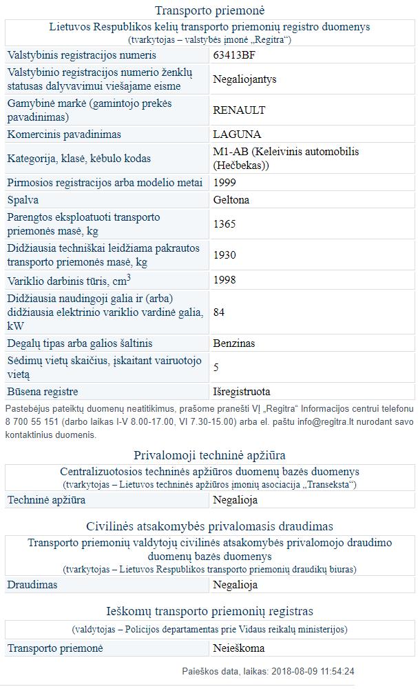 Проверка истории машины из Литвы в Регистре