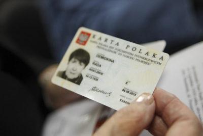 национальная виза в польшу по карте поляка