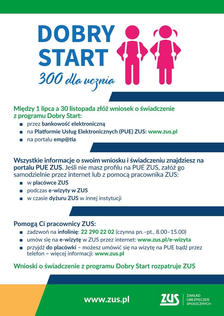 Как получить 300 zl по программе Dobry Start в Польше? 2