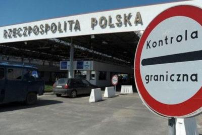 Польша изменила правила пересечения границы на время праздников