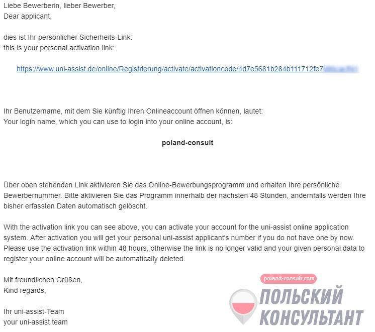 Uni Assist E Mail