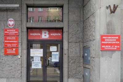 В Варшаве изменился адрес подачи документов на на побыт сталый и карту резидента