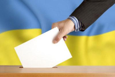 выборы президента украины за границей