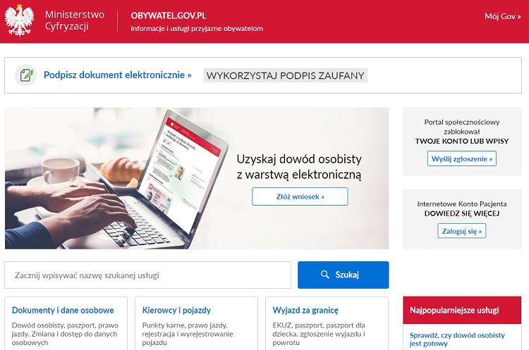 ПДД в Польше и штрафы за превышение скорости, тонировку и другие нарушения 21