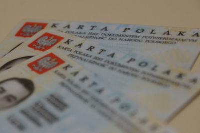 Карта поляка без границ: о чем стоит знать? 1