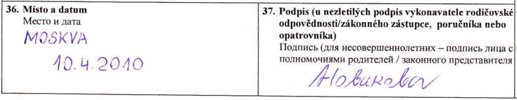 Образец заполнения анкеты на шенген в чехию