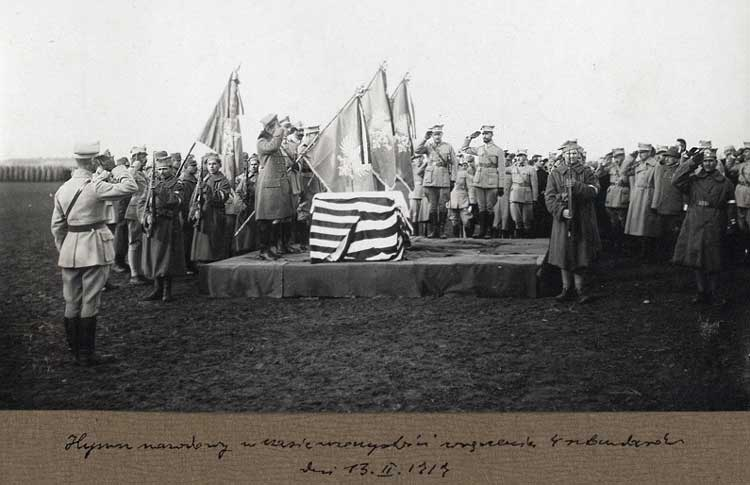 Текст и история создания польского гимна 1