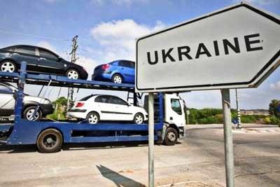 Отмена акциза на автомобили из ЕС