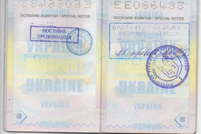 Изменились требования к документам при постановке на консульский учет в Польше