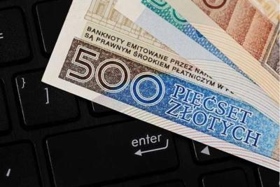 Родзина 500 Плюс для украинцев