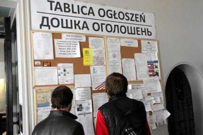 К 2025 году до 1,5 млн рабочих из Украины могут покинуть Польшу