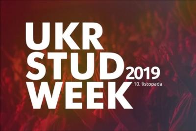 Ukrainian Student Weekend 2019: 10 ноября вечеринка в самом центре Варшавы 41