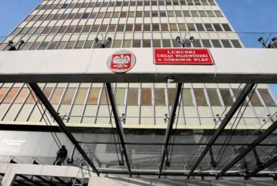 Бюрократический абсурд: реальные истории получения ВНЖ в Любушском воеводстве 39