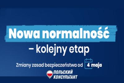 С 4 мая в Польше новый этап снятия ограничений из-за коронавируса