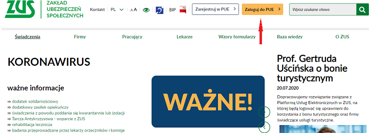 В Польше возобновлена запись в ZUS через интернет 1