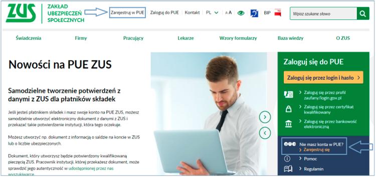 В Польше возобновлена запись в ZUS через интернет 3