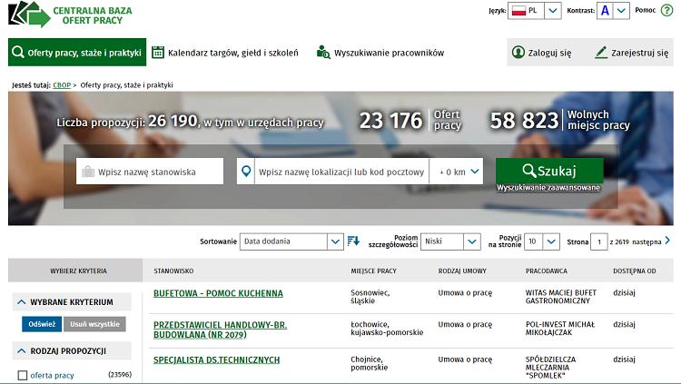 Поиск вакансий в Польше через Centralna Baza Ofert Pracy 1