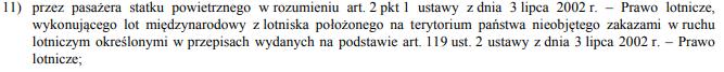 Отменен карантин для авиапассажиров, прилетающих в Польшу 1