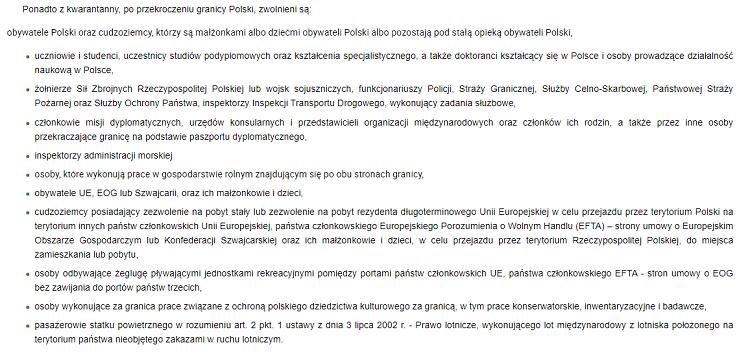 Отменен карантин для авиапассажиров, прилетающих в Польшу 2