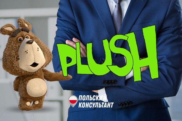 Мобильный оператор Plush в Польше
