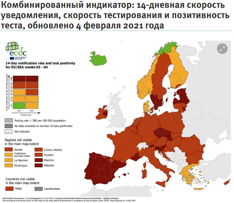 Карты европейских заражений: куда можно ездить по ЕС? 1