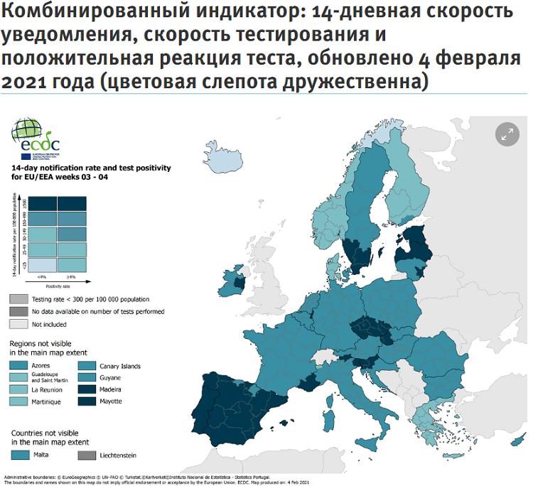 Карты европейских заражений: куда можно ездить по ЕС? 2