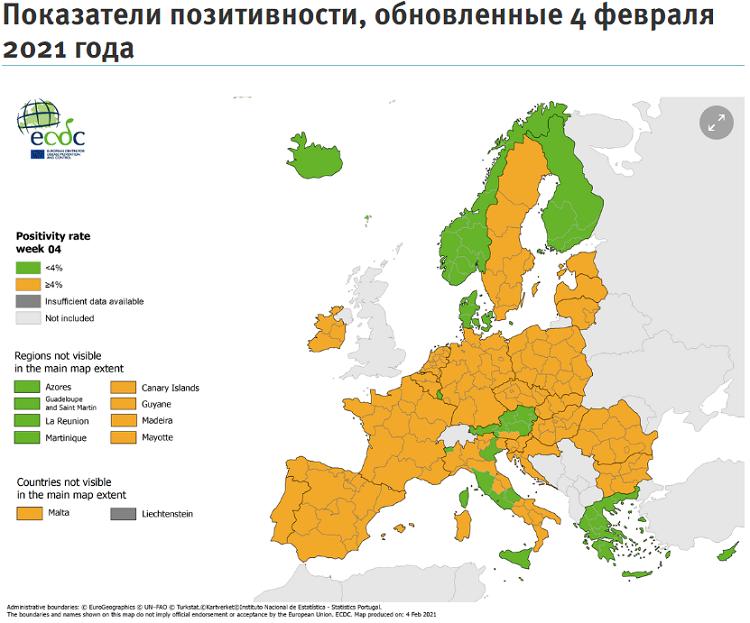 Карты европейских заражений: куда можно ездить по ЕС? 5