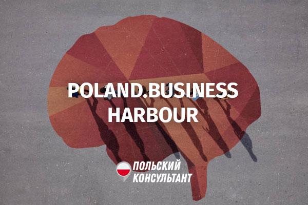 Poland.Business Harbour