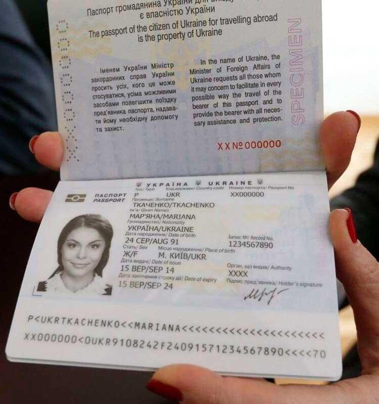 Образец биометрического загранпаспорта в Украине