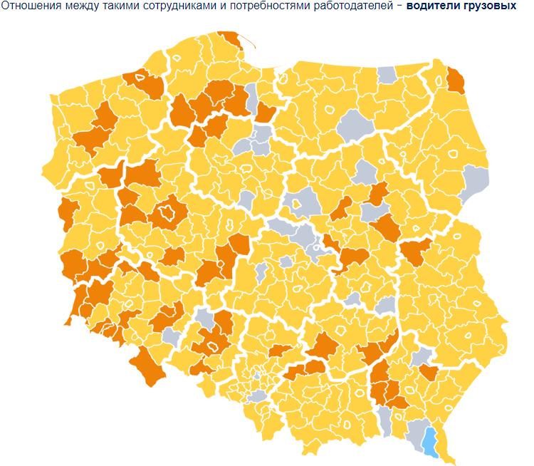 Barometr zawodow: 4 самые нужные профессии в Польше в 2021 году 3
