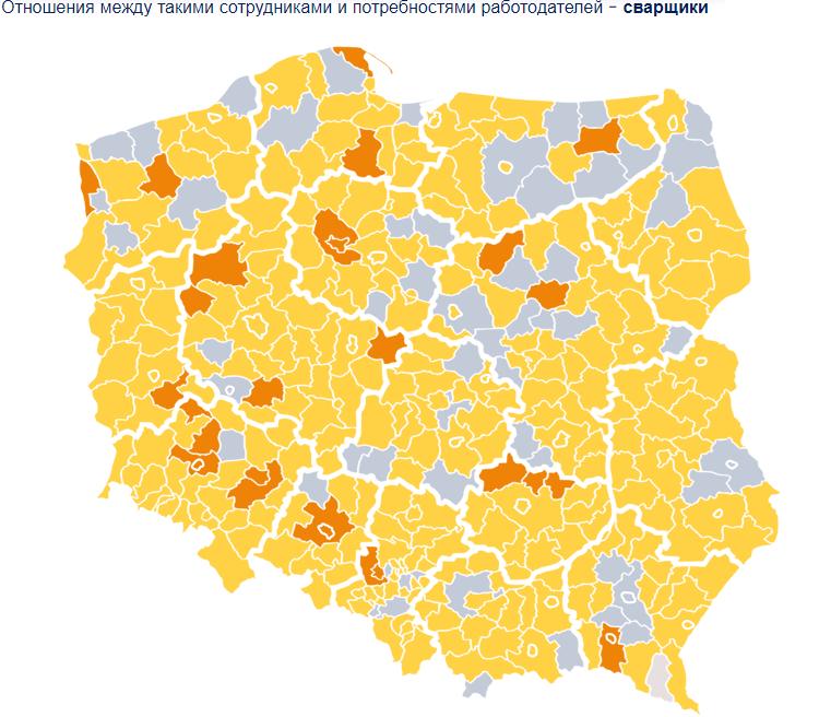 Barometr zawodow: 4 самые нужные профессии в Польше в 2021 году 5