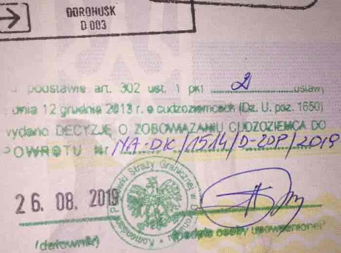 Причины и последствия депортации из Польши 1