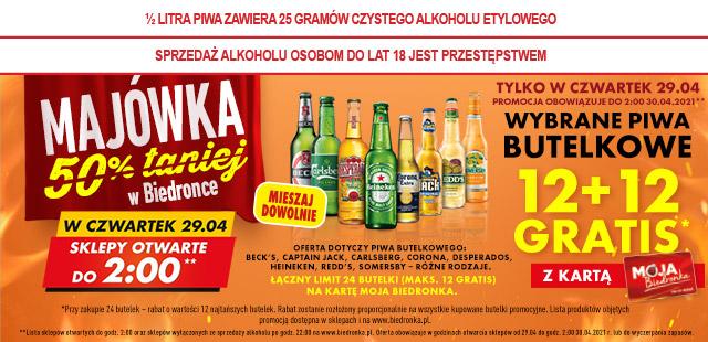 Только 29.04.21: купи 12 бутылок пива в Biedronka, получи еще 12 бесплатно 1