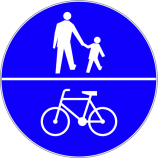 Правила езды для велосипедистов в Польше и штрафы за нарушение ПДД 8