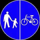 Правила езды для велосипедистов в Польше и штрафы за нарушение ПДД 9