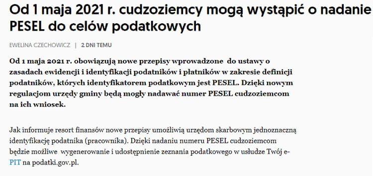 Упрощение получения PESEL иностранцами в Польше 2