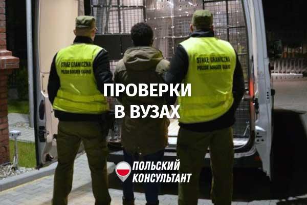 Белорусы в Польше пытались сдать экзамен по польскому языку за своих соотечественников