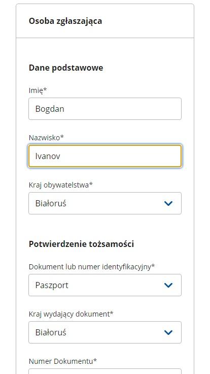 Что такое Karta Lokalizacji Podróżnego и как заполнить eKLP? 5