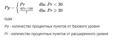 Формула перевода результатов Матуры в баллы