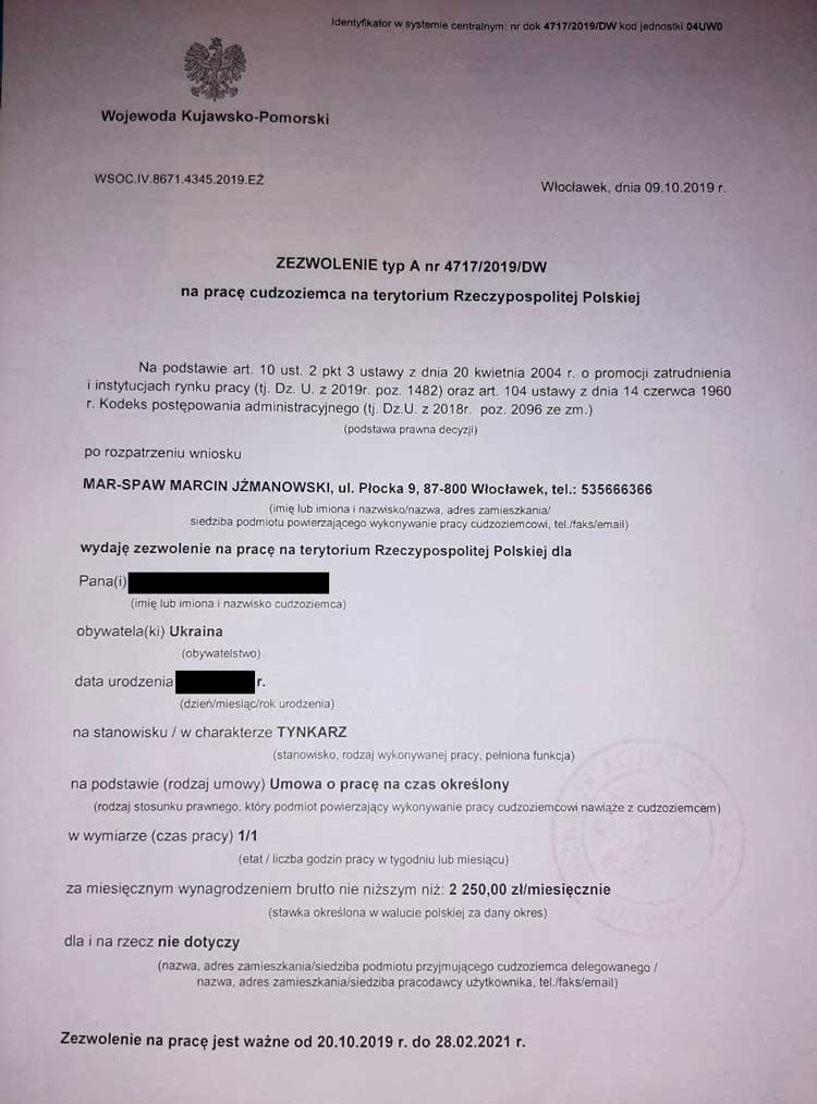 Образец воеводского приглашения на работу в Польше