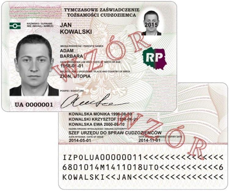 Что дает и как получить статус беженца в Польше? 1